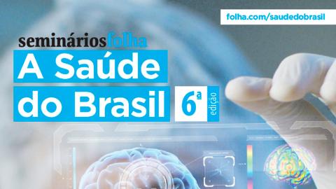 """ANAB é uma das patrocinadoras do """"6º Fórum: A Saúde do Brasil"""