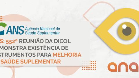 ANS: 552ª reunião da DICOL demonstra existência de instrumentos para melhoria da saúde suplementar
